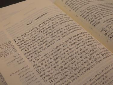 SGF Theologie