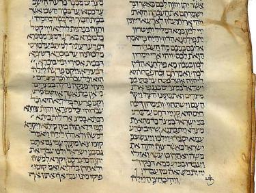 Symbolbild Semitistik; The Schøyen Collection MS 206, Oslo and London. Hebrew square book script. Iraq, 1st half of 11th c.